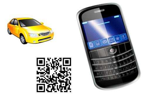 QR Codes Used For Car