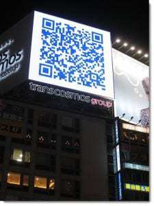 QR Code Advertising Goes Big