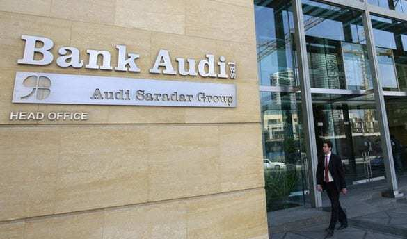 Bank Audi Rolls Out QR Code Campaign