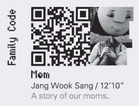 One of the QR Codes from festival poster