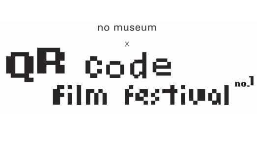 QR Code Film Festival