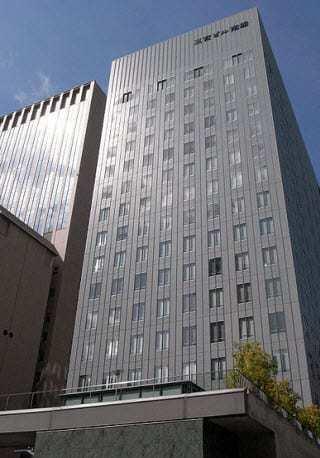 Nestle Headquarters Japan
