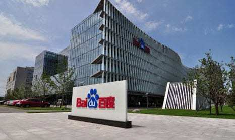 Baidu News mobile wallet