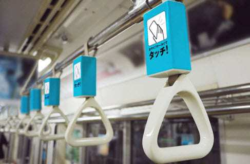 NFC technology train fare