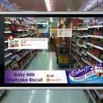 Augmented reality shopping experience launched by IBM