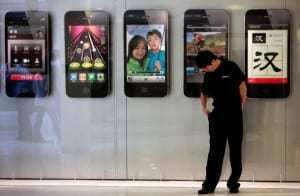 Mobile devices lineup revamped by Apple