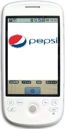 Pepsi social media marketing mobile technology