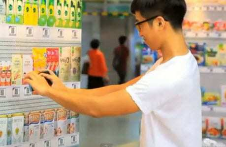 qr code virtual stores