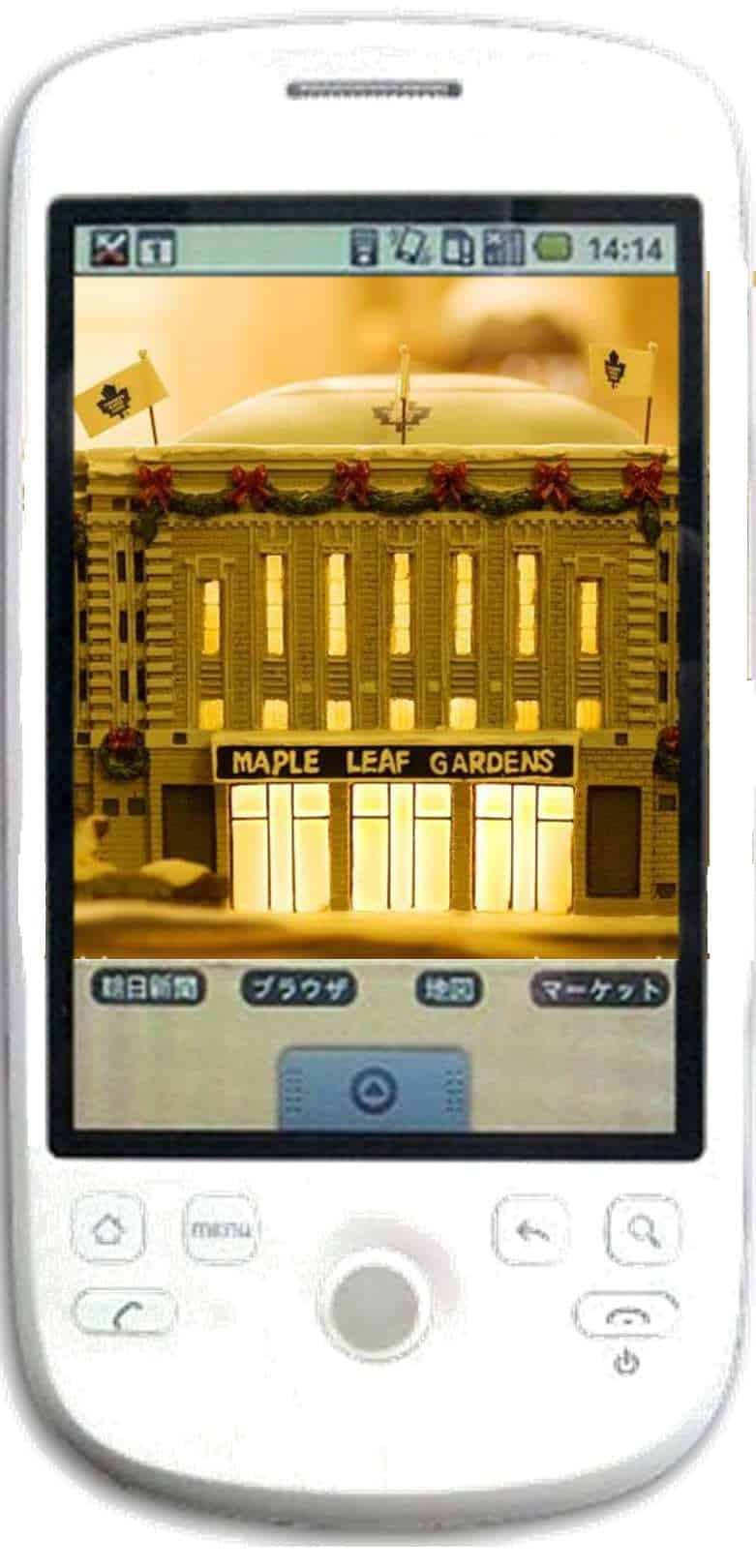 augmented reality maple leaf gardens canada