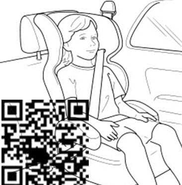 car seat child safety qr codes jané