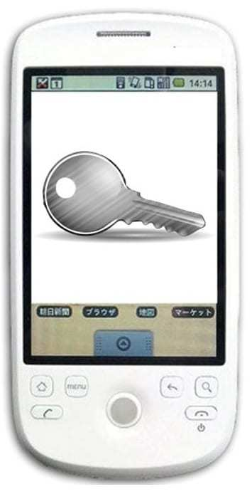 NFC technology key