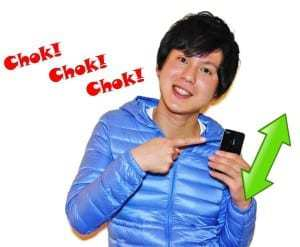 Mobile marketing pros learning from Chok! Chok! Chok! ad