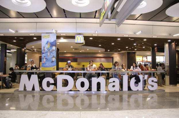 mcdonald qr codes