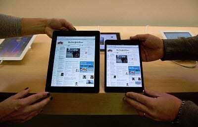 Tablet Commerce - ipad mini version