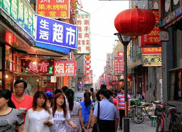 Bejing China QR Codes mobile commerce