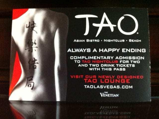QR Code Detective Tao Nightclub Coupon