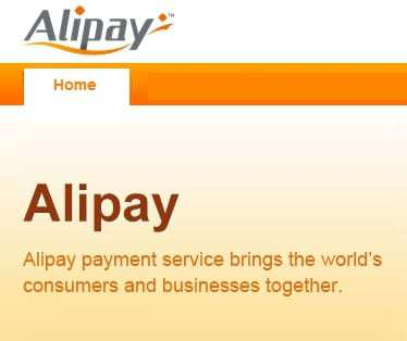alipay home page snapshot mobile commerce payments
