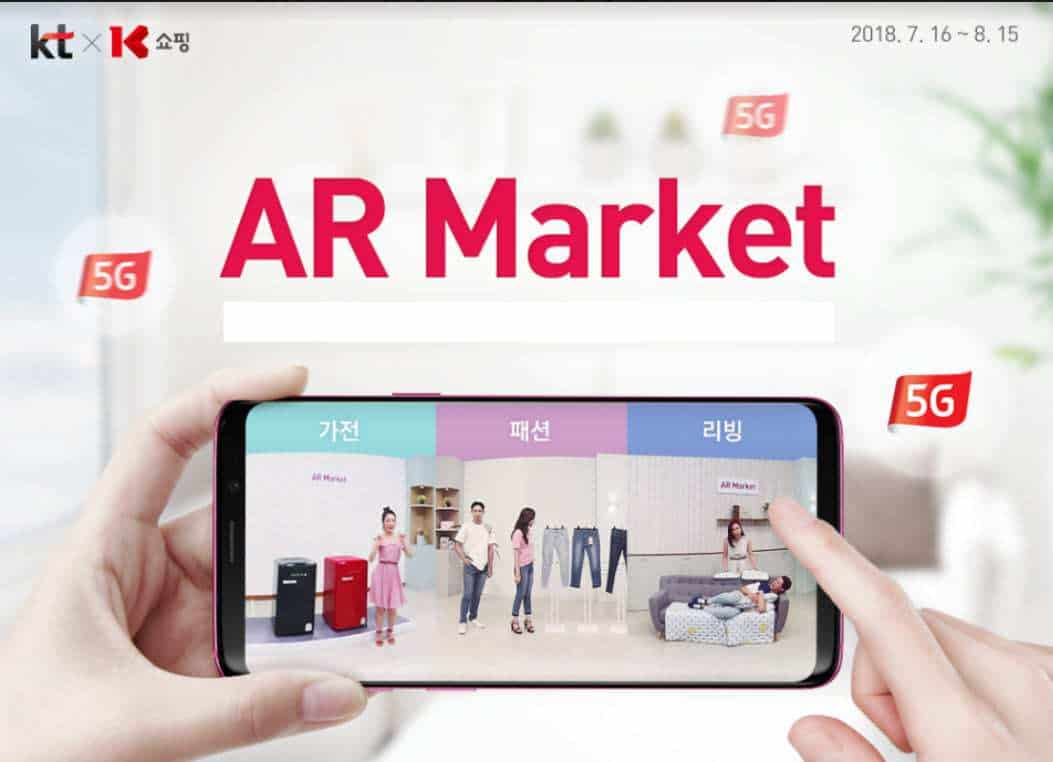 AR mobile shopping service