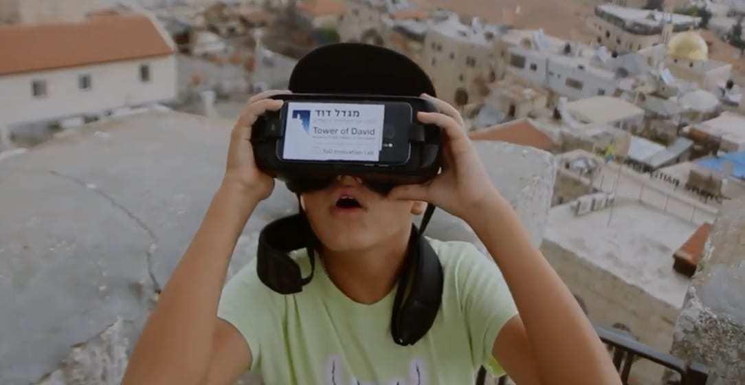 Mobile VR walking tour - Jerusalem VR Tours - YouTube