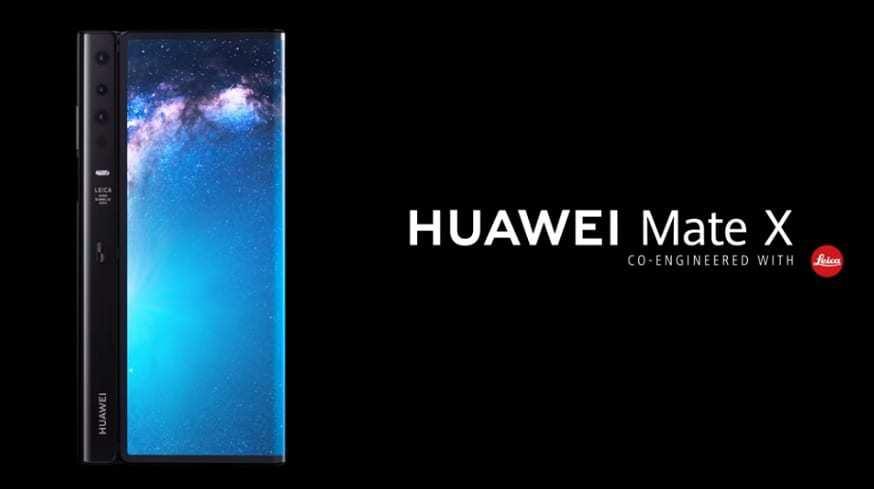Huawei Mate X Foldable Phone - Huawei YouTube