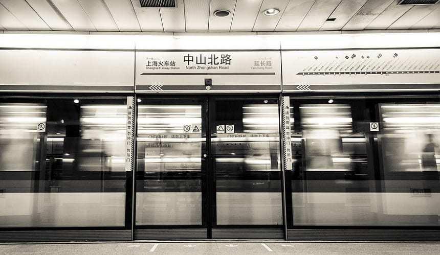 Metro QR Code - Shanghai Metro - Train