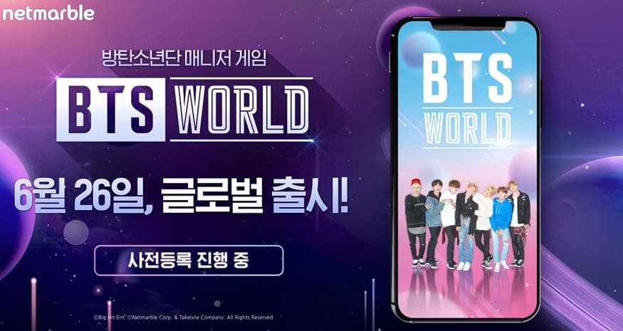 BTS mobile game - BTS World - YoutTube