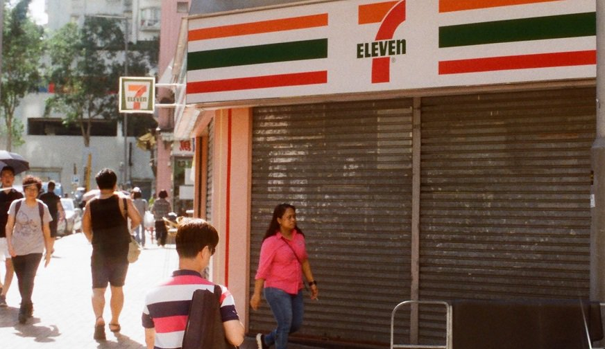 7-Eleven mobile payments - 7-Eleven Store