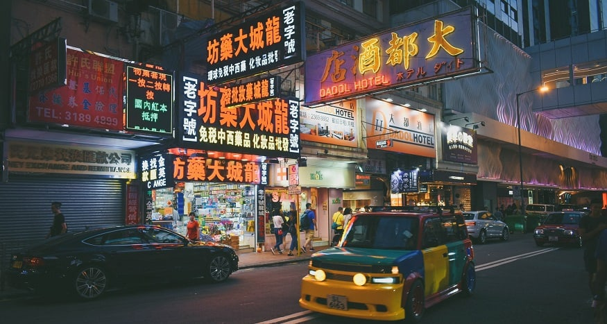 Alipay mobile wallet - shops and hotel in China