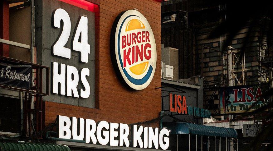 Burger King QR Code - Store