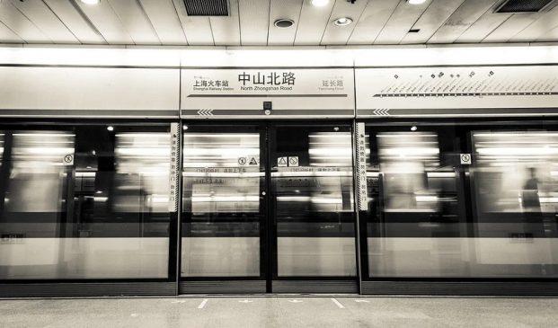 Scanning QR codes - Shanghai Metro